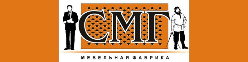 Мебельная фабрика СМГ. Корпусная мебель СМГ