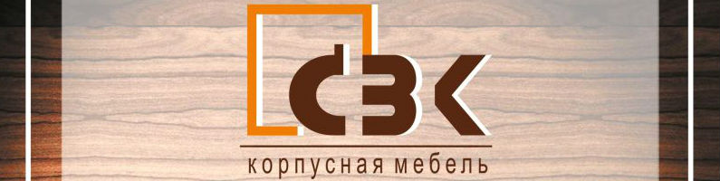 Мебельная фабрика СВК