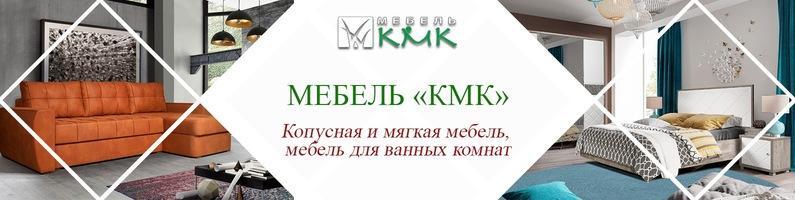 Баннер Калинковичского мебельного комбината
