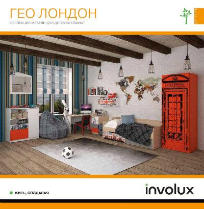 Мебель для детской «Гео Лондон»