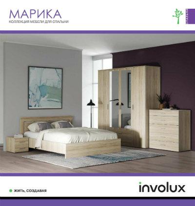Мебель для спальни «Marika»