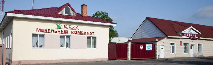 Фото Калинковичского мебельного комбината