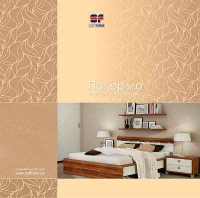Мебель для спальни «Палермо»