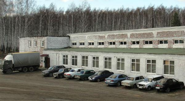 Фото фабрики «Аргос»