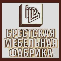 Логотип Брестской мебельной фабрики
