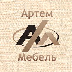 Логотип фабрики Артём-мебель