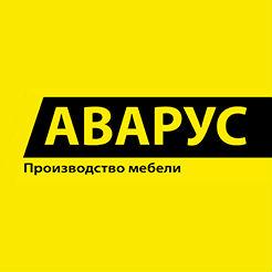 Логотип фабрики Аварус