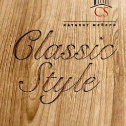 Логотип фабрики Classic Style