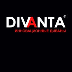 Логотип фабрики Divanta