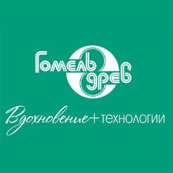"""Логотип фабрики ОАО """"Гомельдрев"""""""