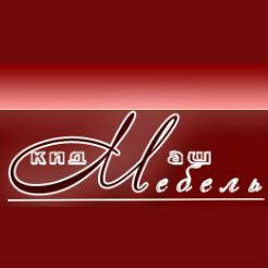 Логотип фабрики Кидмаш
