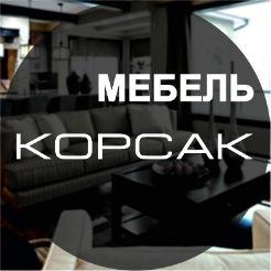 Логотип фабрики Корсак