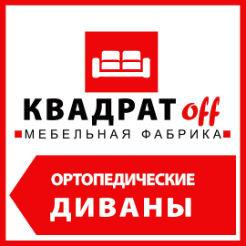 Логотип фабрики Квадратофф