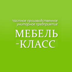 Логотип фабрики «Мебель-Класс»