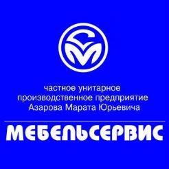 Логотип фабрики Мебельсервис