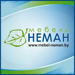Логотип фабрики Неман