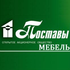 Логотип ОАО «Поставымебель»