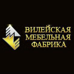 Логотип Вилейской мебельной фабрики