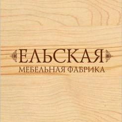 Логотип Ельской мебельной фабрики