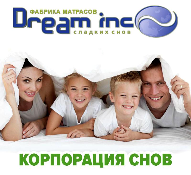 Каталог фабрики «Dream Inc»