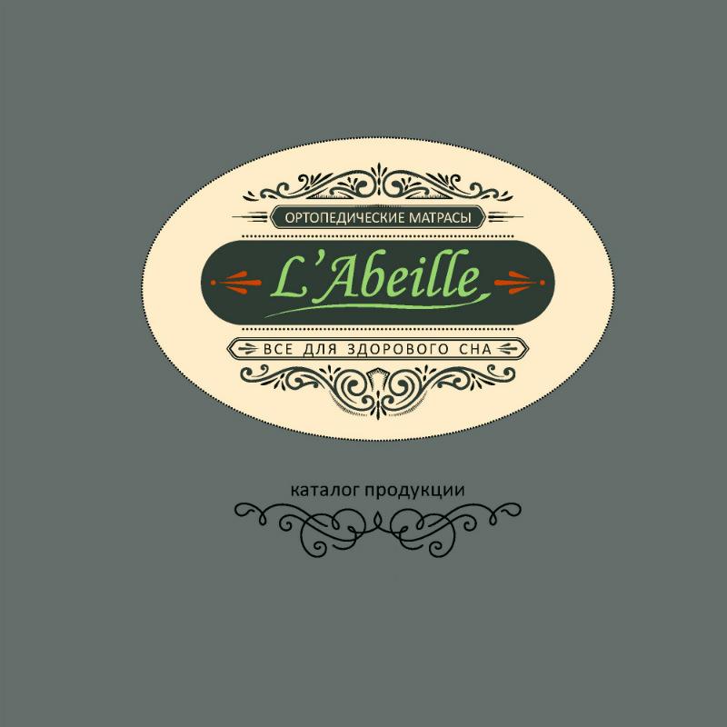 Каталог матрасов «Labeille»