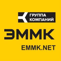 Логотип фабрики «ЭММК»