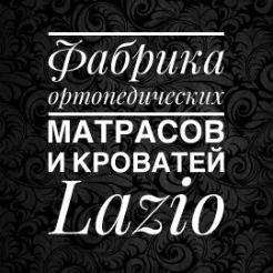 Логотип фабрики «Lazio»