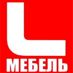 Логотип фабрики «L-мебель»