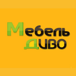 Логотип фирмы «Мебель Диво»