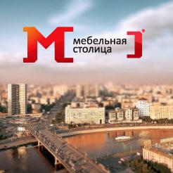Логотип фабрики «Мебельная столица»
