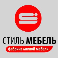 Логотип фабрики «Стиль Мебель»