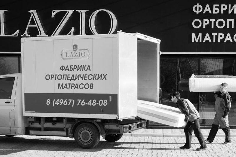 Фото фабрики «Lazio»