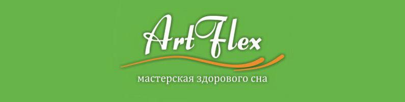 Фабрика матрасов Art Flex