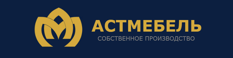 Мебельная фабрика АСТ-мебель