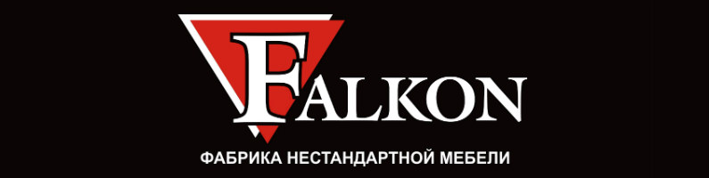Мебельная фабрика Falkon