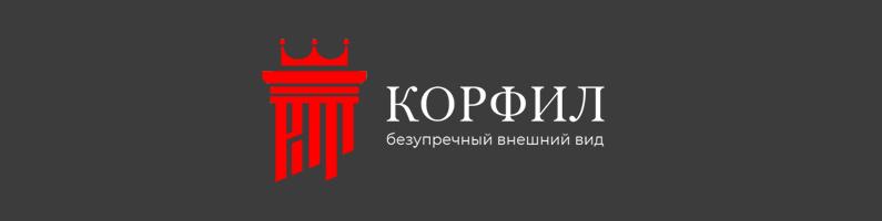 Баннер фабрики «Корфил»