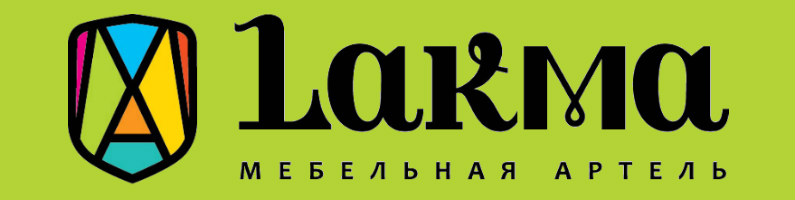 Мебельная фабрика Lakma