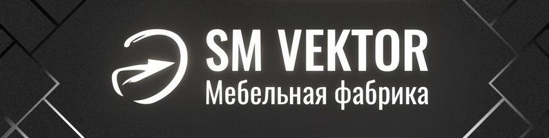 Мебельная фабрика SM Vektor