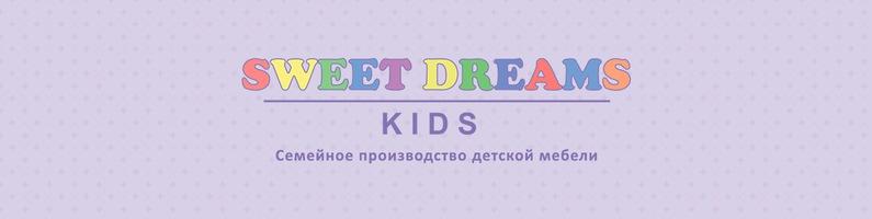 Мебельная фабрика Sweet Dreams