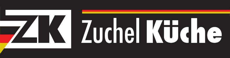 Немецкие кухни Zuchel Kuche