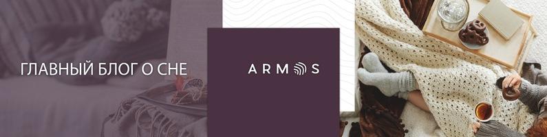 Баннер компании Armos