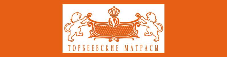 Баннер фабрики «Торбеевские матрасы»