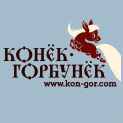 Логотип фабрики «Конёк Горбунёк»