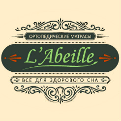 Логотип фабрики «Labeille»