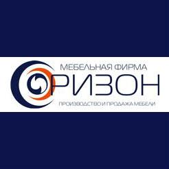 Логотип фабрики «Оризон»