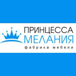 Логотип фабрики «Принцесса Мелания»