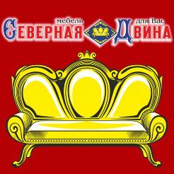 Логотип фабрики «Северная Двина»