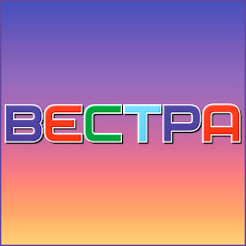 Логотип фабрики «Вестра»