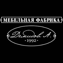 Логотип фабрики «Демидов А.»
