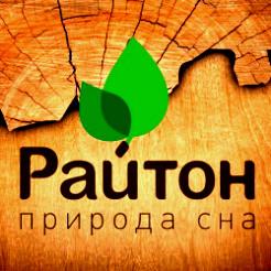 Логотип фабрики «Райтон»
